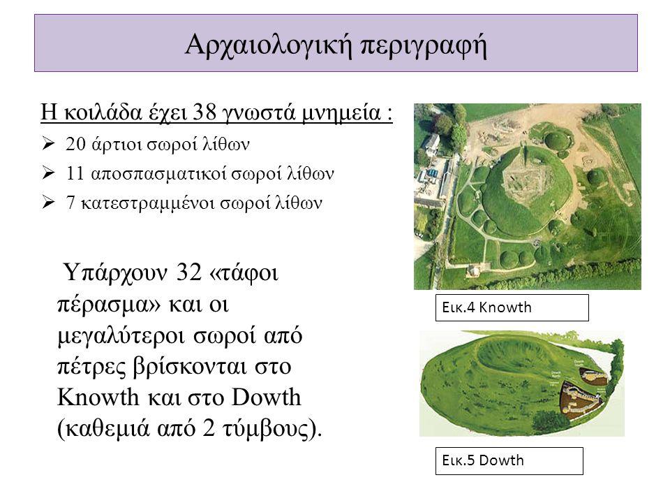 Αρχαιολογική περιγραφή Η κοιλάδα έχει 38 γνωστά μνημεία :  20 άρτιοι σωροί λίθων  11 αποσπασματικοί σωροί λίθων  7 κατεστραμμένοι σωροί λίθων Υπάρχουν 32 «τάφοι πέρασμα» και οι μεγαλύτεροι σωροί από πέτρες βρίσκονται στο Knowth και στο Dowth (καθεμιά από 2 τύμβους).