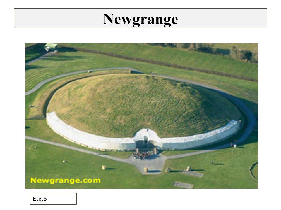 Newgrange Εικ.6