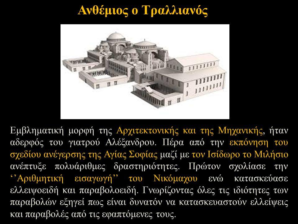 Εμβληματική μορφή της Αρχιτεκτονικής και της Μηχανικής, ήταν αδερφός του γιατρού Αλέξανδρου.