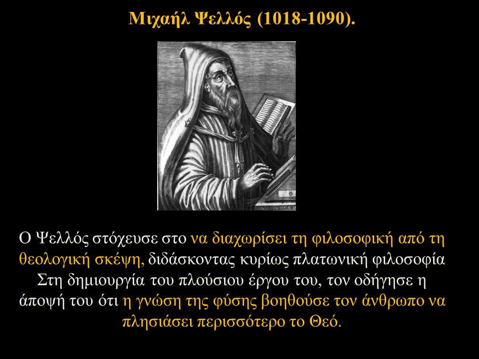 Ο Ψελλός στόχευσε στο να διαχωρίσει τη φιλοσοφική από τη θεολογική σκέψη, διδάσκοντας κυρίως πλατωνική φιλοσοφία Στη δημιουργία του πλούσιου έργου του, τον οδήγησε η άποψή του ότι η γνώση της φύσης βοηθούσε τον άνθρωπο να πλησιάσει περισσότερο το Θεό.