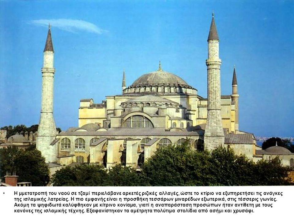 Η µμετατροπή του ναού σε τζαμί περιελάβανε αρκετές ριζικές αλλαγές, ώστε το κτίριο να εξυπηρετήσει τις ανάγκες της ισλαμικής λατρείας. Η πιο εμφανής ε