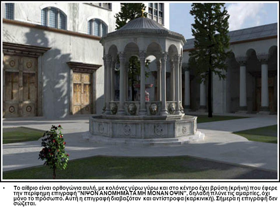 Κτίστηκε λίγα χρόνια πριν την Αγία Σοφία, ανάμεσα στο 527 και 536 από τον Ιουστινιανό και τη Θεοδώρα.