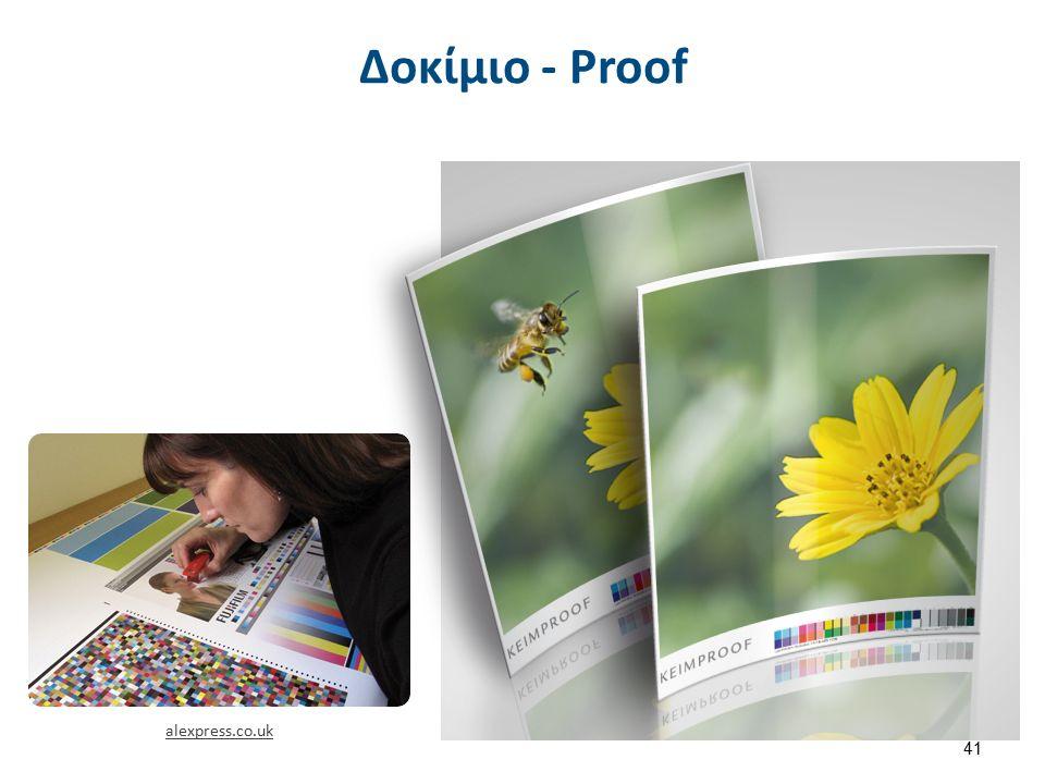Δοκίμιο - Proof 41 alexpress.co.uk