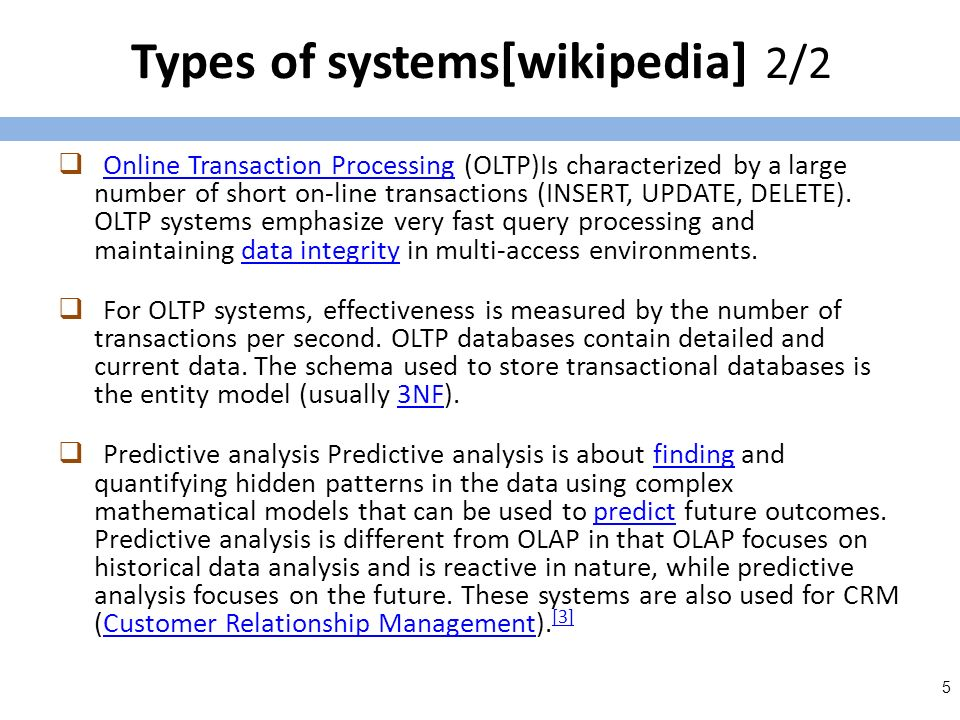DW[wikipedia] Software tools[edit]edit The typical extract-transform-load (ETL)-based data warehouse uses staging, data integration, and access layers to house its key functions.ETL stagingdata integration The staging layer or staging database stores raw data extracted from each of the disparate source data systems.