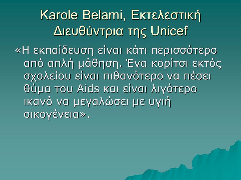 Karole Belami, Εκτελεστική Διευθύντρια της Unicef «Η εκπαίδευση είναι κάτι περισσότερο από απλή μάθηση.