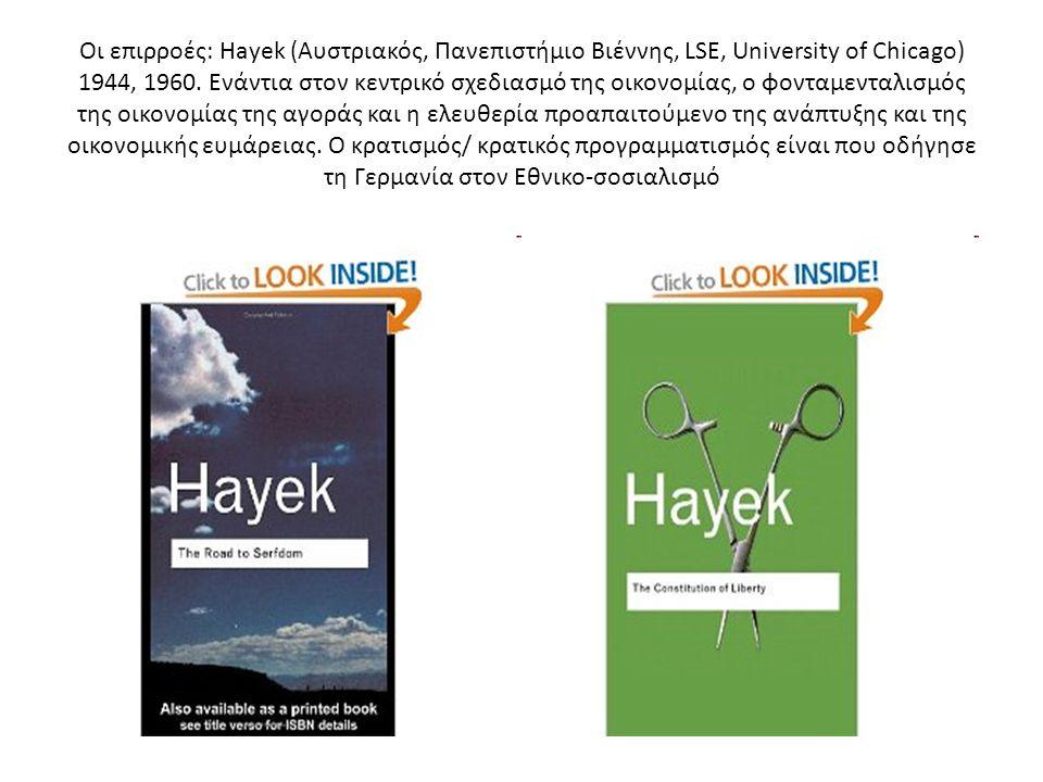 Οι επιρροές: Hayek (Αυστριακός, Πανεπιστήμιο Βιέννης, LSE, University of Chicago) 1944, 1960.