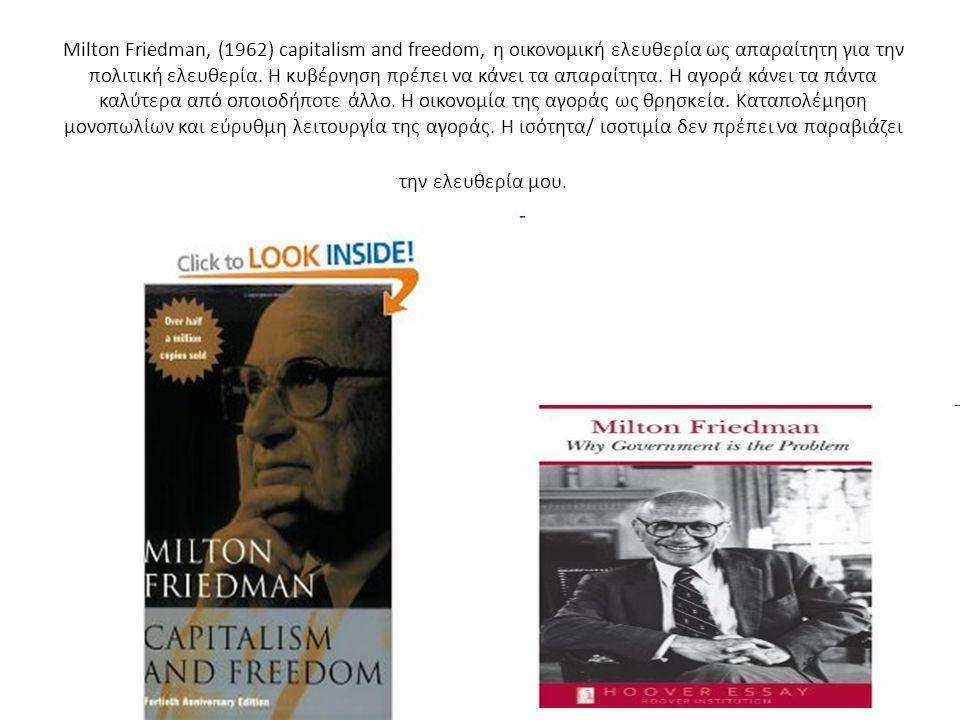 Milton Friedman, (1962) capitalism and freedom, η οικονομική ελευθερία ως απαραίτητη για την πολιτική ελευθερία.