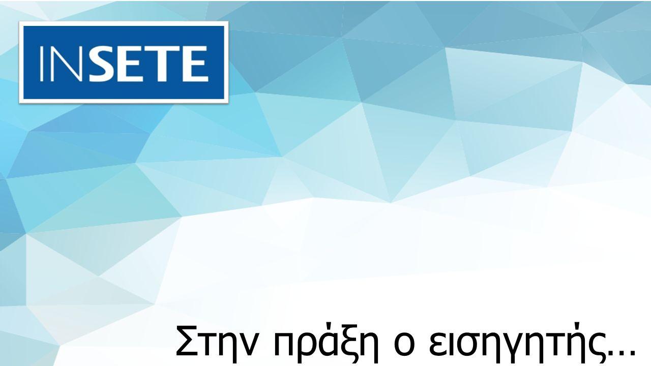 Τι ονομάζουμε τουρισμό Γιατί ταξιδεύουμε Παγκόσμια μεγέθη τουρισμού Βασικά μεγέθη του ελληνικού τουρισμού Φορείς του Τουρισμού ΑΤΖΕΝΤΑ Εισαγωγ ή στον Τουρισμ ό ΑΤΖΕΝΤΑΑΤΖΕΝΤΑΑΤΖΕΝΤΑΑΤΖΕΝΤΑΑΤΖΕΝΤΑΑΤΖΕΝΤΑΑΤΖΕΝΤΑ