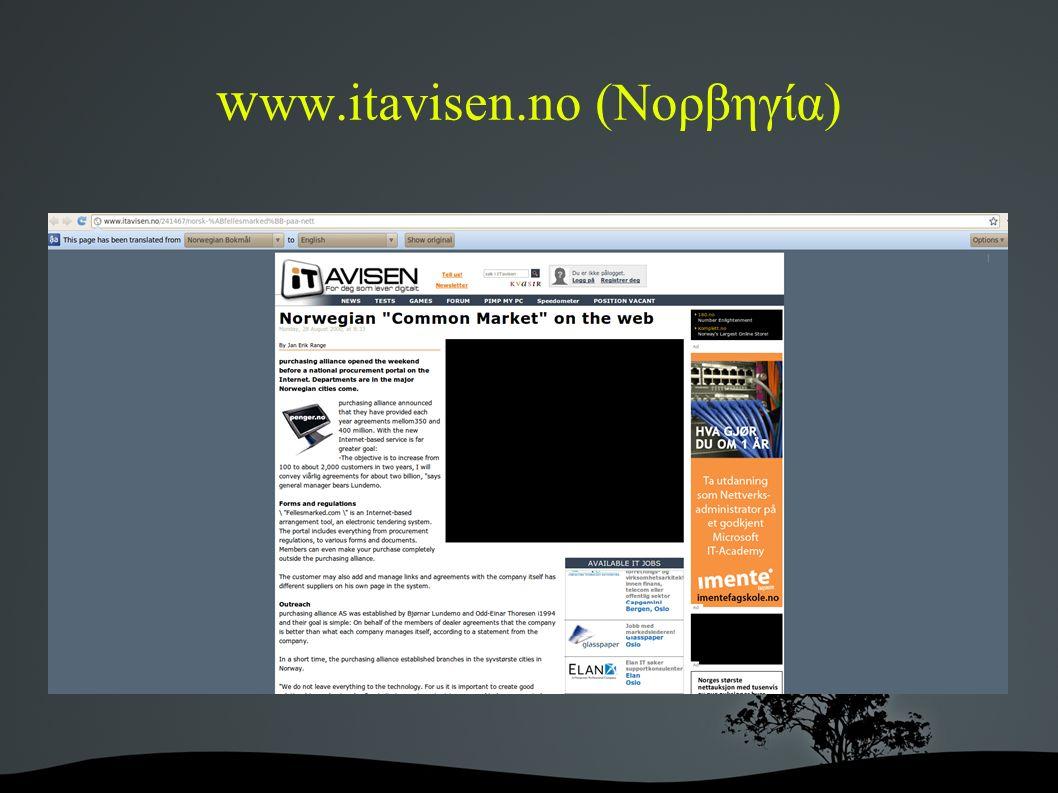 w ww.itavisen.no (Νορβηγία)