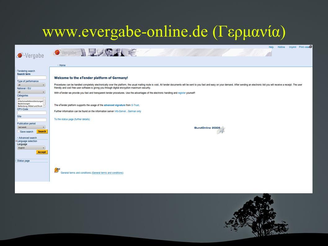 www.evergabe-online.de (Γερμανία)