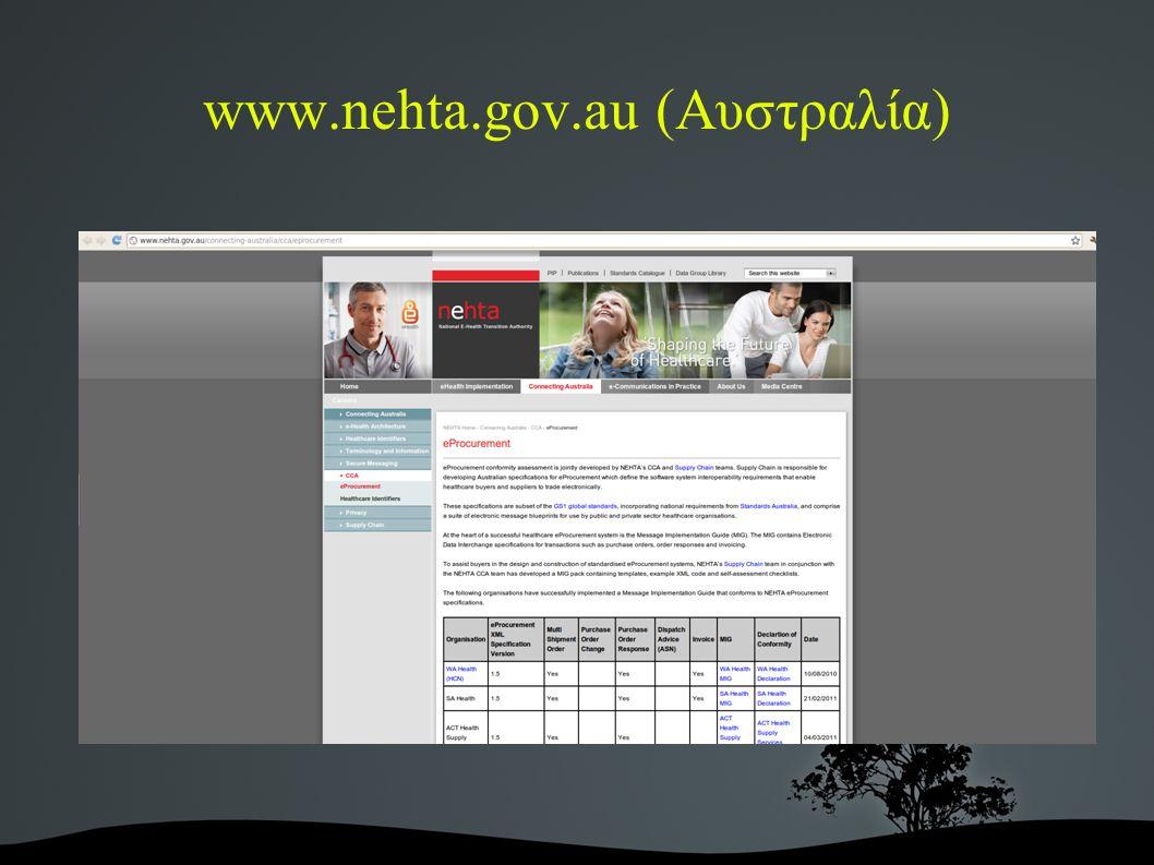 www.nehta.gov.au (Αυστραλία)