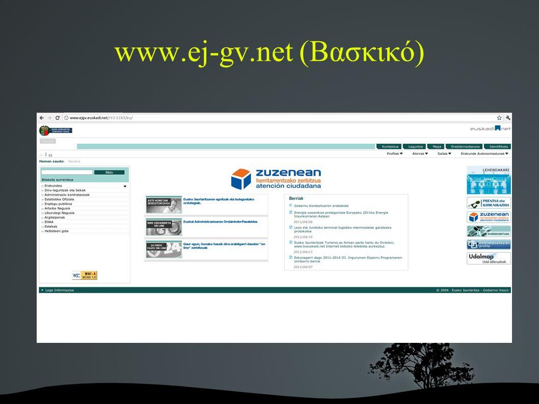 www.ej-gv.net (Βασκικό)