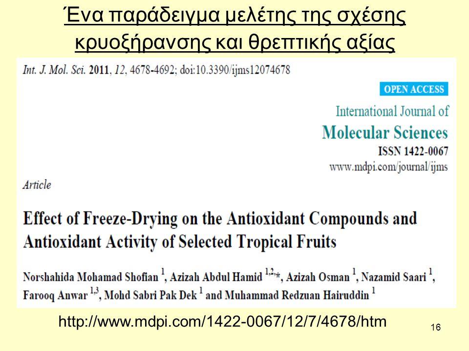 16 Ένα παράδειγμα μελέτης της σχέσης κρυοξήρανσης και θρεπτικής αξίας http://www.mdpi.com/1422-0067/12/7/4678/htm