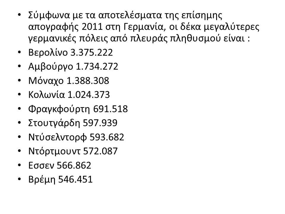 ΕΡΓΑΣΙΑ Β ΓΥΜΝΑΣΙΟΥ ΤΗΣ ΜΑΘΗΤΡΙΑΣ ΣΩΤΗΡΙΑ ΣΦΑΙΡΟΠΟΥΛΟΥ Β4