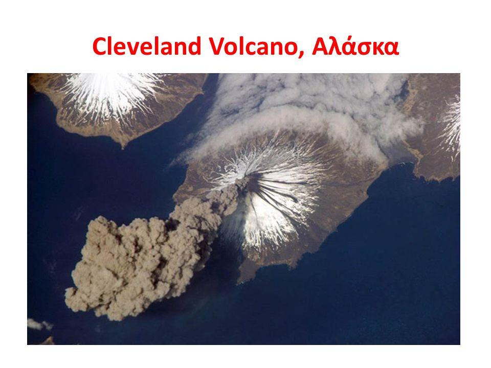 Cleveland Volcano, Αλάσκα