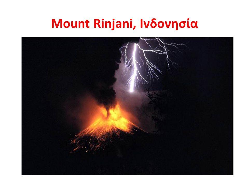 Mount Rinjani, Ινδονησία