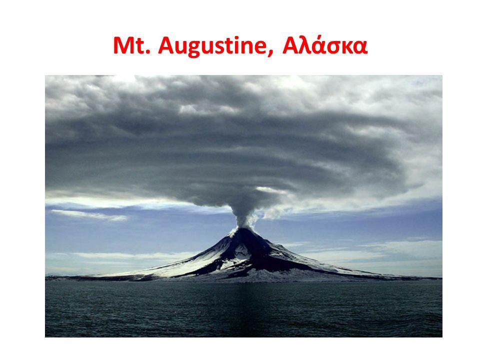 Mt. Augustine, Αλάσκα