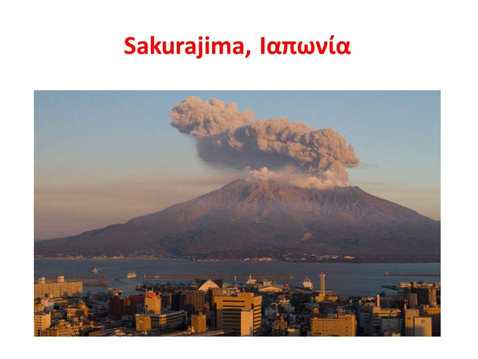 Sakurajima, Ιαπωνία
