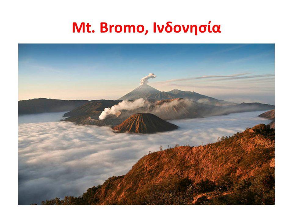 Mt. Bromo, Ινδονησία