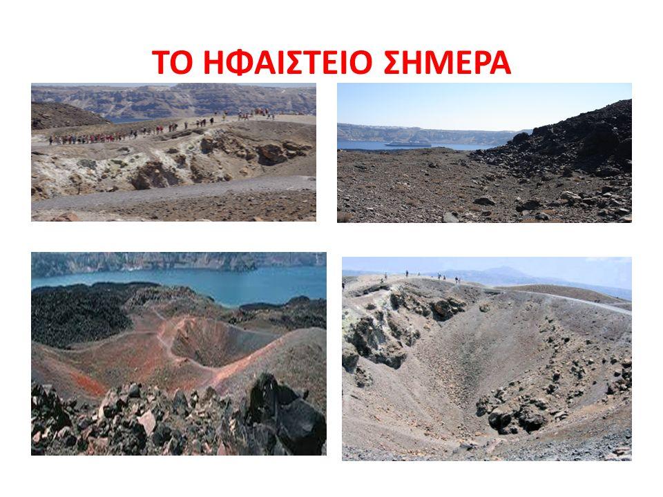 Chaiten Volcano, Χιλή
