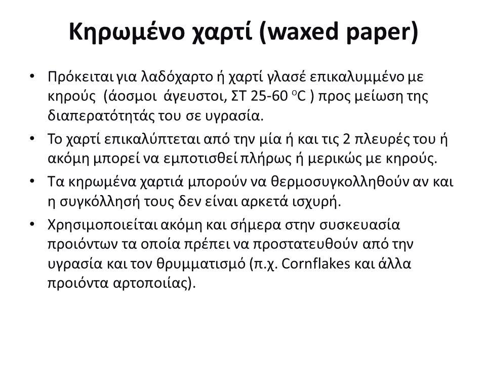 Κηρωμένο χαρτί (waxed paper) Πρόκειται για λαδόχαρτο ή χαρτί γλασέ επικαλυμμένο με κηρούς (άοσμοι άγευστοι, ΣΤ 25-60 ο C ) προς μείωση της διαπερατότητάς του σε υγρασία.