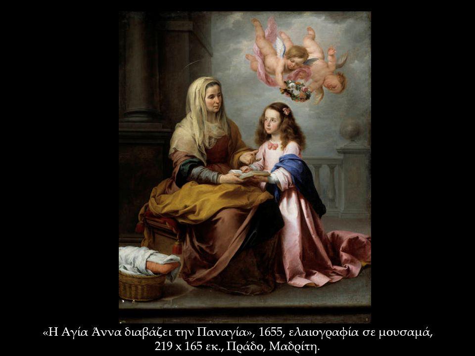 «Η Αγία Άννα διαβάζει την Παναγία», 1655, ελαιογραφία σε μουσαμά, 219 x 165 εκ., Πράδο, Μαδρίτη.