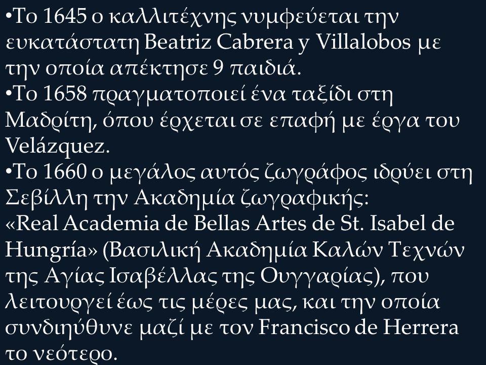 «Ο ευαγγελισμός της Θεοτόκου», μελάνι σε χαρτί, 1660, 138 x 109 χιλ., Πράδο, Μαδρίτη.