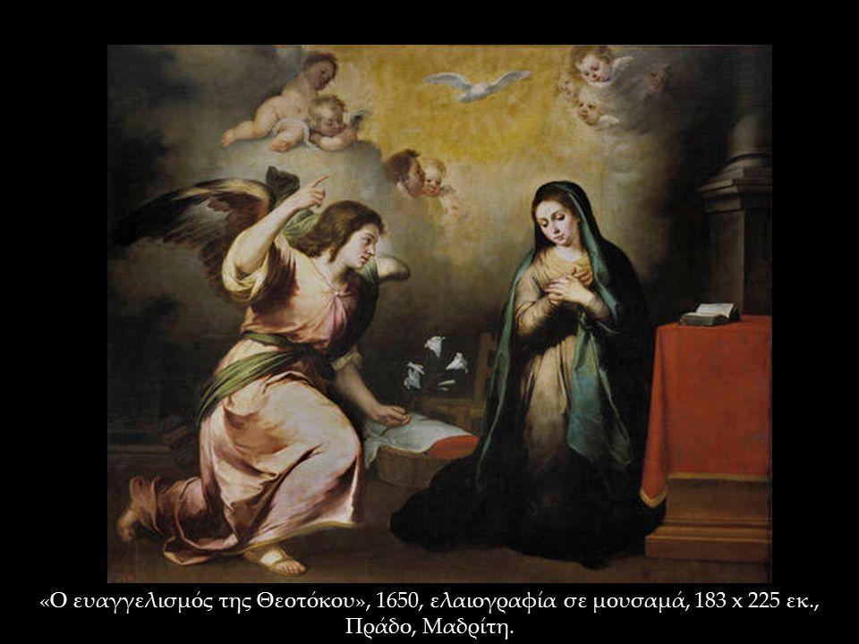 «Ο ευαγγελισμός της Θεοτόκου», 1650, ελαιογραφία σε μουσαμά, 183 x 225 εκ., Πράδο, Μαδρίτη.