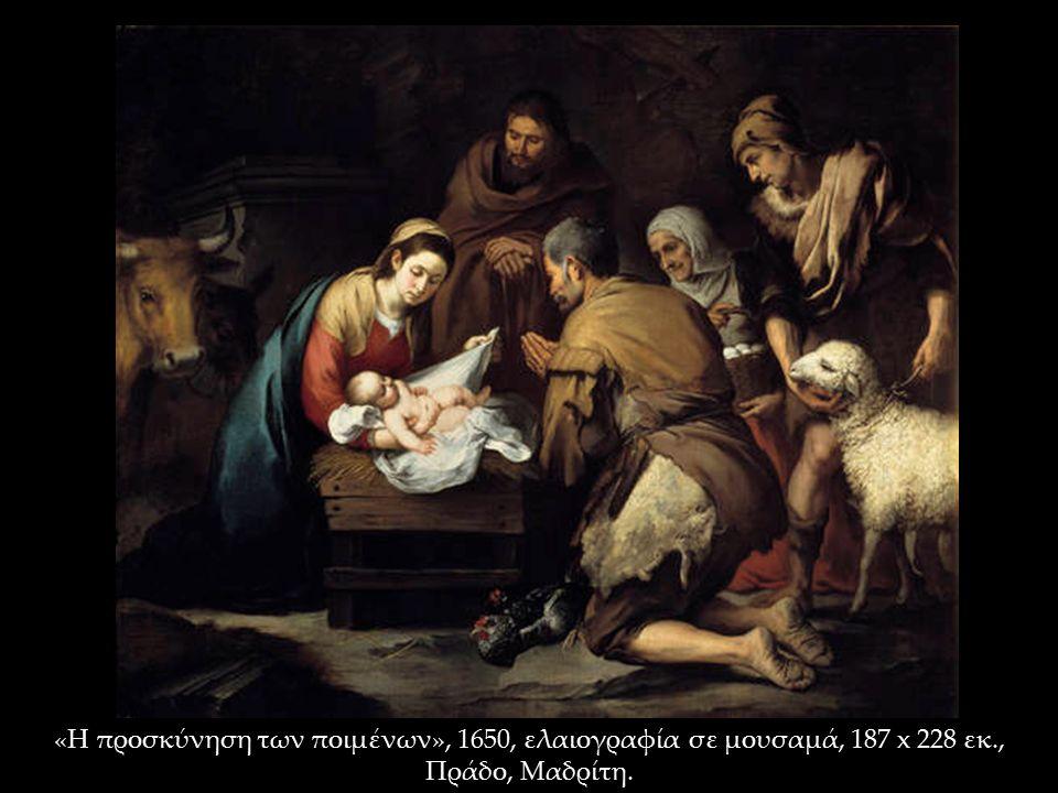 «Η προσκύνηση των ποιμένων», 1650, ελαιογραφία σε μουσαμά, 187 x 228 εκ., Πράδο, Μαδρίτη.