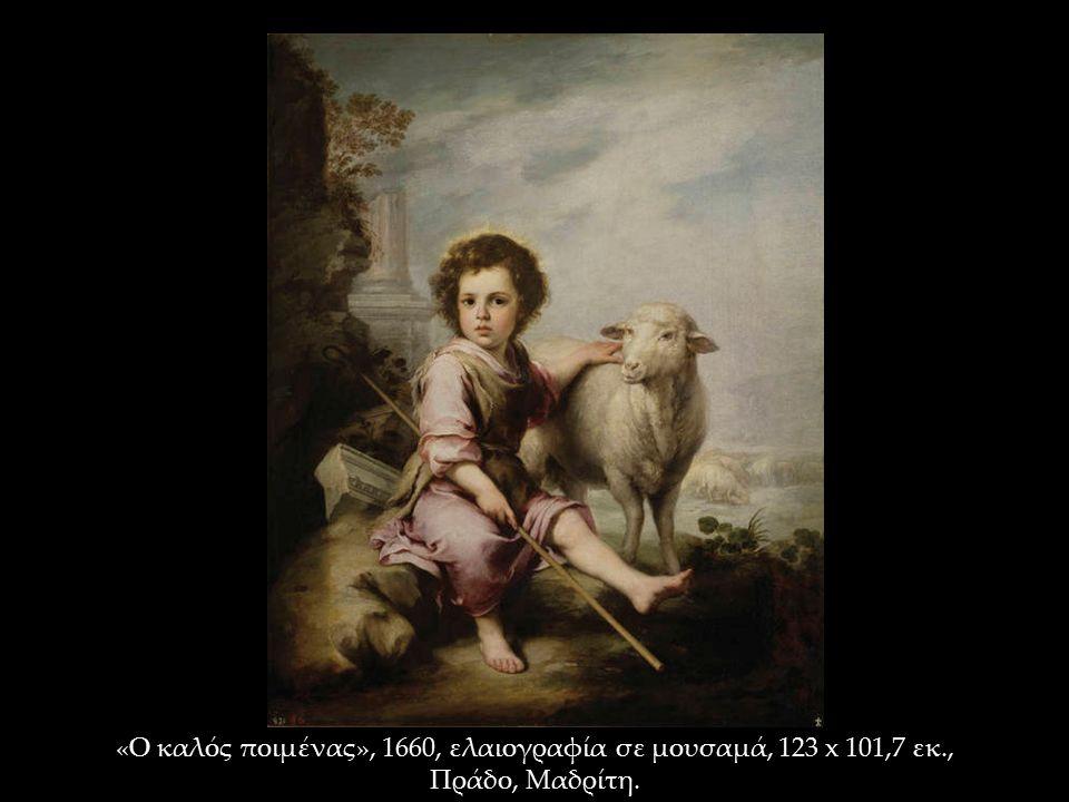 «Ο καλός ποιμένας», 1660, ελαιογραφία σε μουσαμά, 123 x 101,7 εκ., Πράδο, Μαδρίτη.