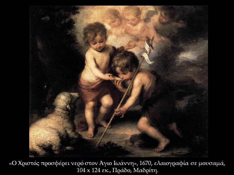 «Ο Χριστός προσφέρει νερό στον Άγιο Ιωάννη», 1670, ελαιογραφία σε μουσαμά, 104 x 124 εκ., Πράδο, Μαδρίτη.