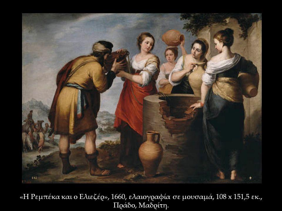 «Η Ρεμπέκα και ο Ελιεζέρ», 1660, ελαιογραφία σε μουσαμά, 108 x 151,5 εκ., Πράδο, Μαδρίτη.