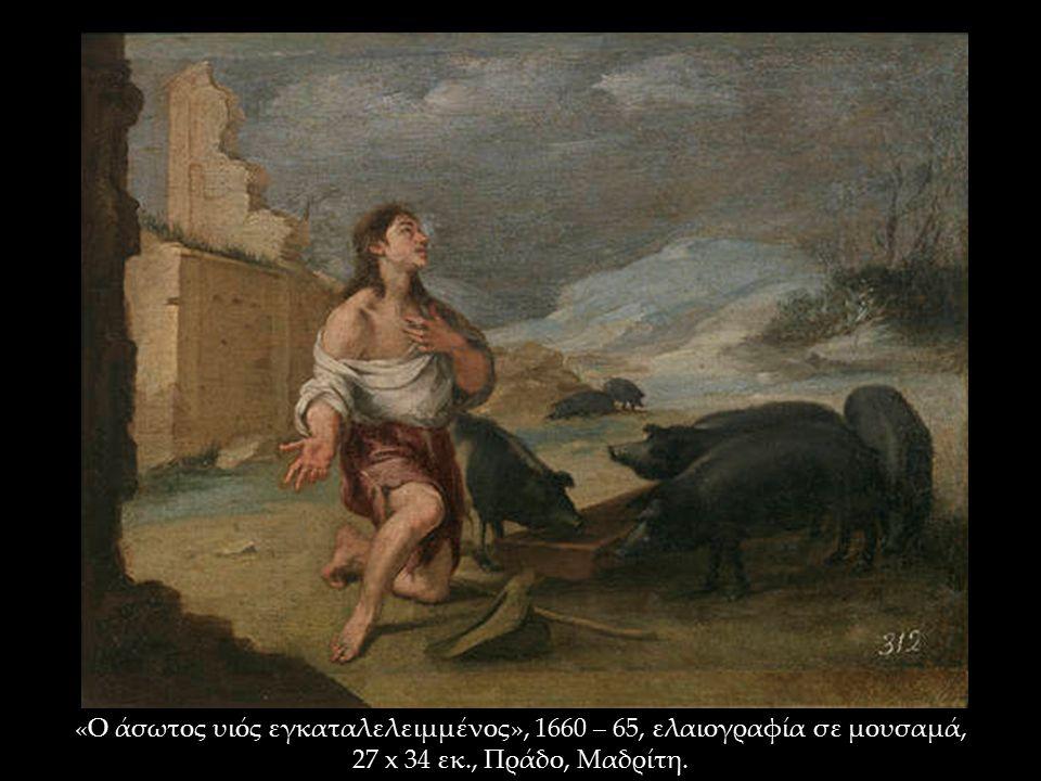 «Ο άσωτος υιός εγκαταλελειμμένος», 1660 – 65, ελαιογραφία σε μουσαμά, 27 x 34 εκ., Πράδο, Μαδρίτη.