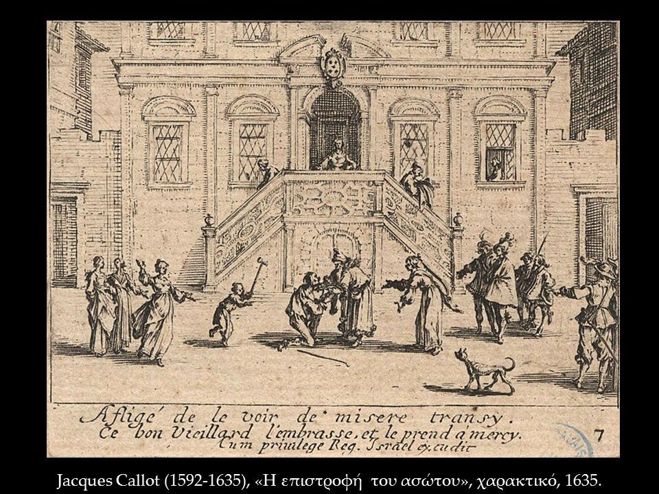 Jacques Callot (1592-1635), «Η επιστροφή του ασώτου», χαρακτικό, 1635.