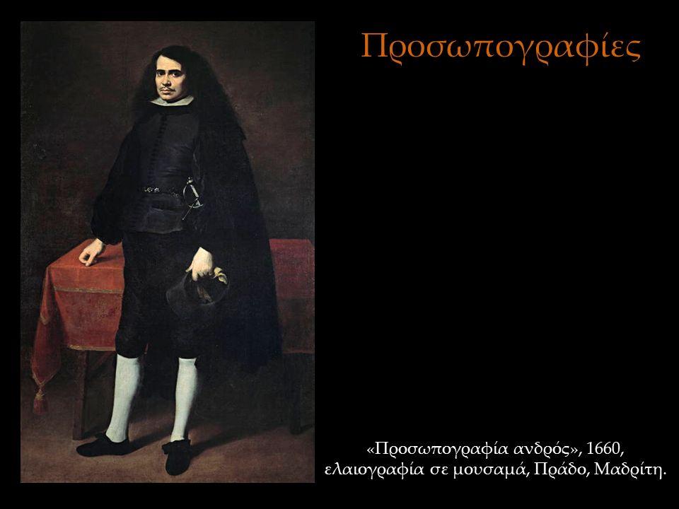 «Προσωπογραφία ανδρός», 1660, ελαιογραφία σε μουσαμά, Πράδο, Μαδρίτη. Προσωπογραφίες