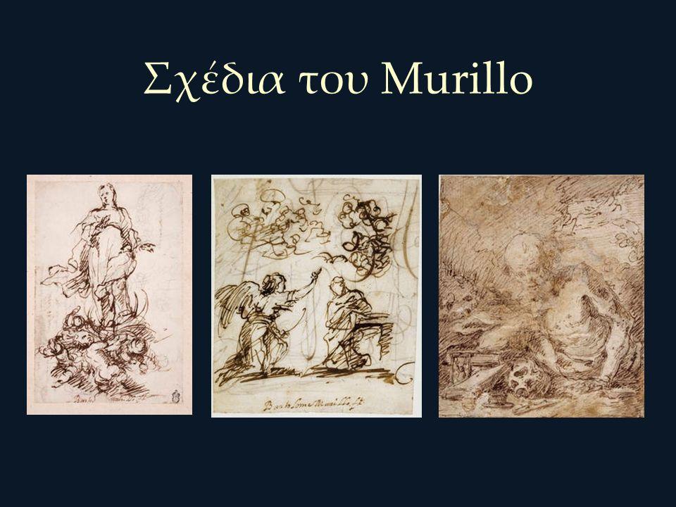 Σχέδια του Murillo