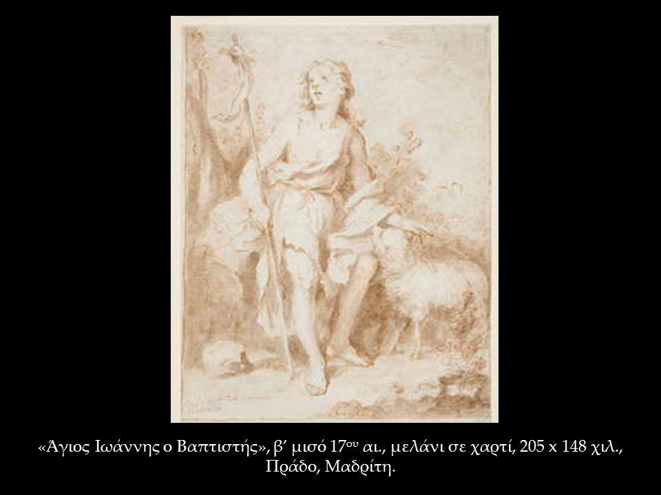 «Άγιος Ιωάννης ο Βαπτιστής», β' μισό 17 ου αι., μελάνι σε χαρτί, 205 x 148 χιλ., Πράδο, Μαδρίτη.