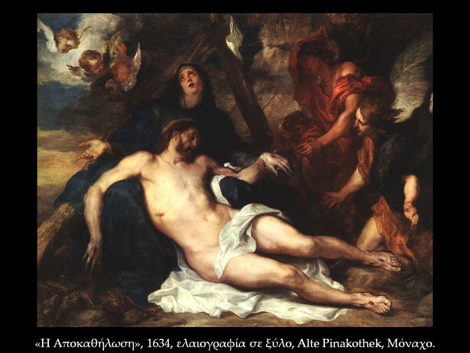 «Η Αποκαθήλωση», 1634, ελαιογραφία σε ξύλο, Alte Pinakothek, Μόναχο.