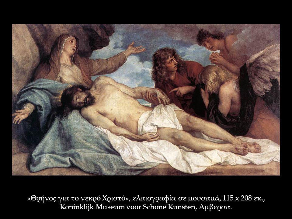 «Θρήνος για το νεκρό Χριστό», ελαιογραφία σε μουσαμά, 115 x 208 εκ., Koninklijk Museum voor Schone Kunsten, Αμβέρσα.