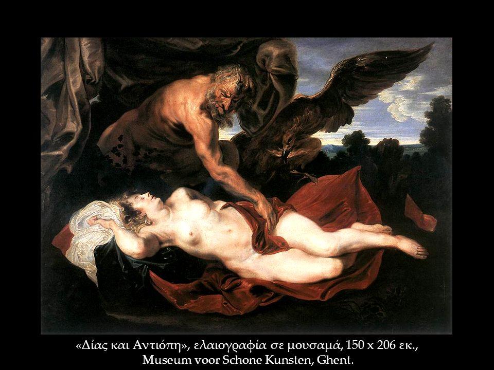 «Δίας και Αντιόπη», ελαιογραφία σε μουσαμά, 150 x 206 εκ., Museum voor Schone Kunsten, Ghent.