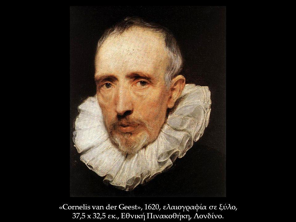 «Cornelis van der Geest», 1620, ελαιογραφία σε ξύλο, 37,5 x 32,5 εκ., Εθνική Πινακοθήκη, Λονδίνο.