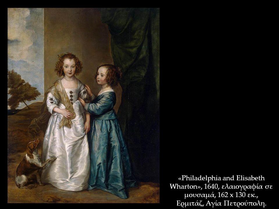 «Philadelphia and Elisabeth Wharton», 1640, ελαιογραφία σε μουσαμά, 162 x 130 εκ., Ερμιτάζ, Αγία Πετρούπολη.