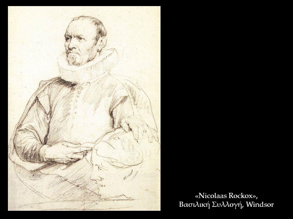 «Nicolaas Rockox», Βασιλική Συλλογή, Windsor