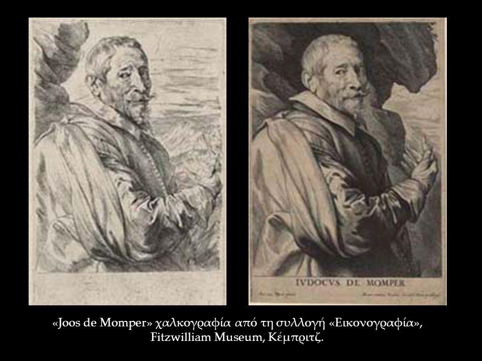 «Joos de Momper» χαλκογραφία από τη συλλογή «Εικονογραφία», Fitzwilliam Museum, Κέμπριτζ.