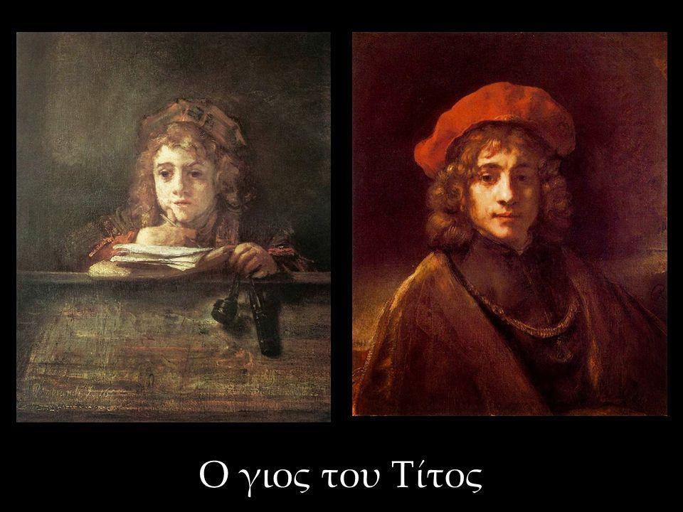 Ο γιος του Τίτος