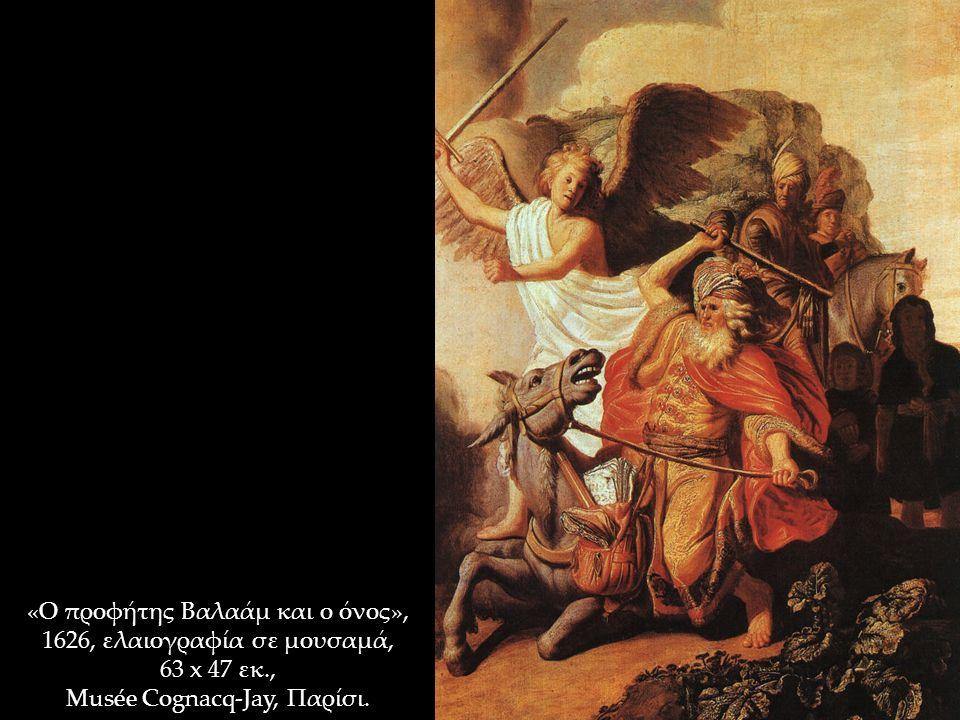 «Ο προφήτης Βαλαάμ και ο όνος», 1626, ελαιογραφία σε μουσαμά, 63 x 47 εκ., Musée Cognacq-Jay, Παρίσι.