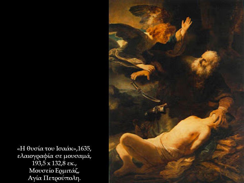 «Η θυσία του Ισαάκ»,1635, ελαιογραφία σε μουσαμά, 193,5 x 132,8 εκ., Μουσείο Ερμιτάζ, Αγία Πετρούπολη.