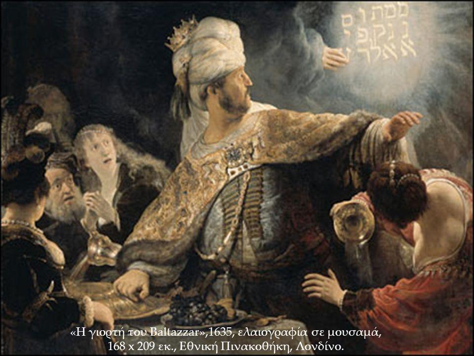 «Η γιορτή του Baltazzar»,1635, ελαιογραφία σε μουσαμά, 168 x 209 εκ., Εθνική Πινακοθήκη, Λονδίνο.