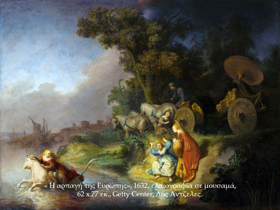 « Η αρπαγή της Ευρώπης», 1632, ελαιογραφία σε μουσαμά, 62 x 77 εκ., Getty Center, Λος Άντζελες.