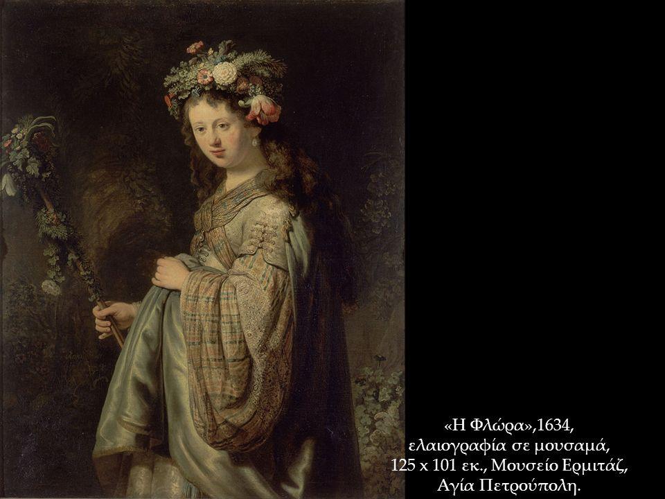 «Η Φλώρα»,1634, ελαιογραφία σε μουσαμά, 125 x 101 εκ., Μουσείο Ερμιτάζ, Αγία Πετρούπολη.